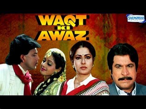 film india mithun lama waqt ki awaz hindi full movie in 15 mins mithun