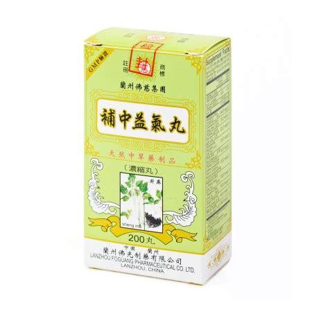 Lanzhou Foci Bu Zhong Yi Qi Wan 200 Pil fc bu zhong yi qi wan 200s tak shing hong