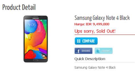 Harga Samsung Note 8 Di Erafone banderol harga 9 4 juta untuk samsung galaxy note 4 di