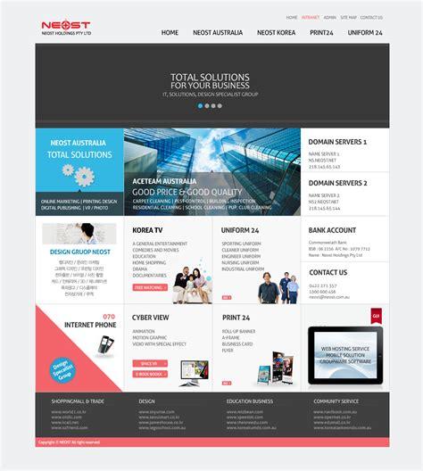 web design sydney neost holdings web site intro design web design sydney
