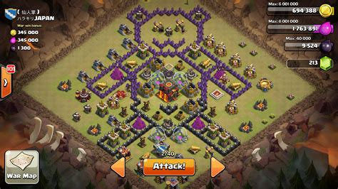 How To Search On Clash Of Clans Clash Of Clans Tips Epic Bases
