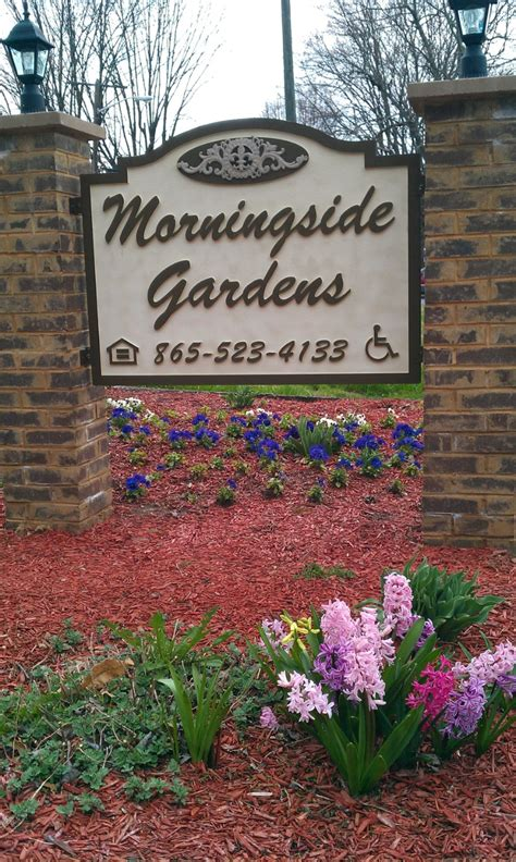 Morningside Gardens by Morningside Computer Learning Center