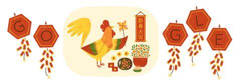 New Years Eve Traditions by Lunar New Year 2017 Hong Kong Taiwan China