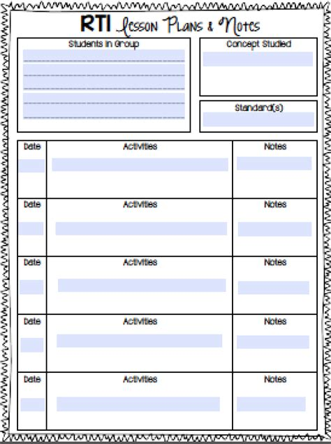 lesson plan template for reading intervention rti notebook ashleigh s education journey