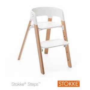 la chaise pour enfant transformable stokke 174 steps 4