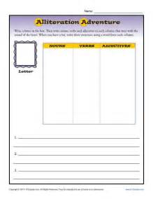 alliteration adventure 2nd and 3rd grade worksheets