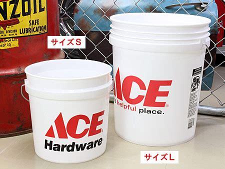 ace hardware qatar jicoman rakuten global market american bucket ace