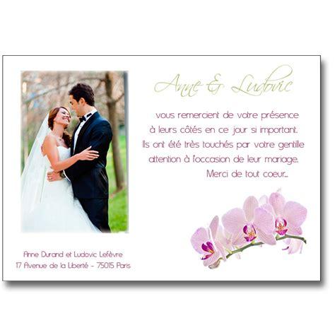 Lettre De Remerciement Mariage Invitation Lettre De Remerciement Mariage Invitation Votre Heureux Photo De Mariage