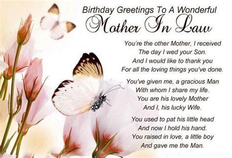 Happy Birthday Mother In Law Wishes ? WeNeedFun