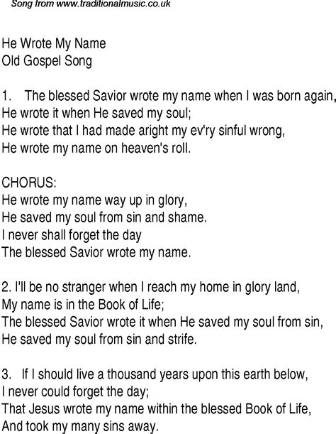 who wrote my he wrote my name christian gospel song lyrics and chords