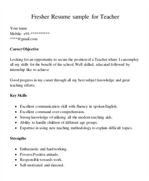 modern resume format for freshers key skills in resume for freshers resume ideas