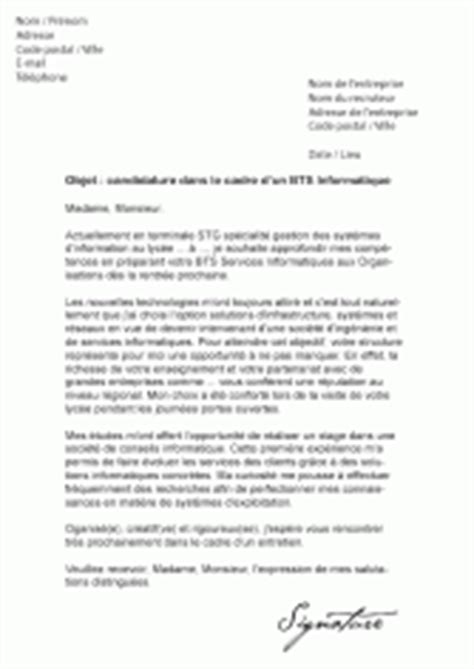 Lettre De Motivation Stage Bts Esf Bts Esf Lettre De Motivation Lettre De Motivation 2017