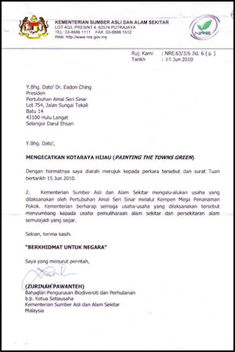 Endorsement Letter For Ngo About Plant A Tree Hulu Langat Selangor Malaysia Pertubuhan Amal Seri Sinar