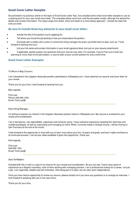 email cover letter for internship cover letter email sle template resume builder