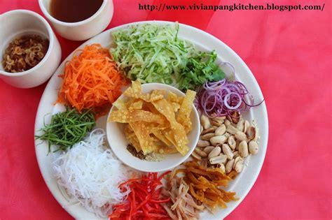new year tossing fish pang kitchen yee sang 鱼生