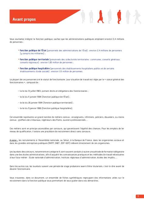 Lettre De Motivation Ecole Nationale D Administration Guide Etre Recrut 233 Dans La Fonction Publique Dgafp 2014