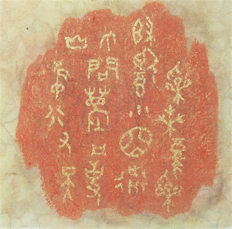 Paper In Ancient China - ancient paper images
