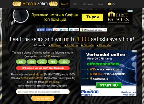 bitcoin zebra earn free bitcoins from the bitcoin zebra faucet