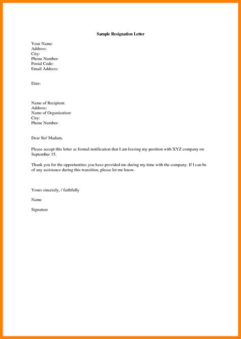 Resignation Letter In Simple 7 How To Write A Simple Resignation Letter Riobrazil