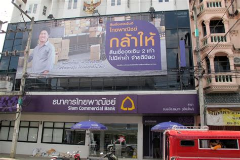 siam commercial bank exchange siam commercial bank mueang samut rd chiang mai