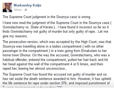 ipc section 325 supreme court overlooked section 300 markandey katju