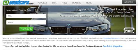 Best Site For Finding Best Website To Buy Used Cars By Owner Upcomingcarshq