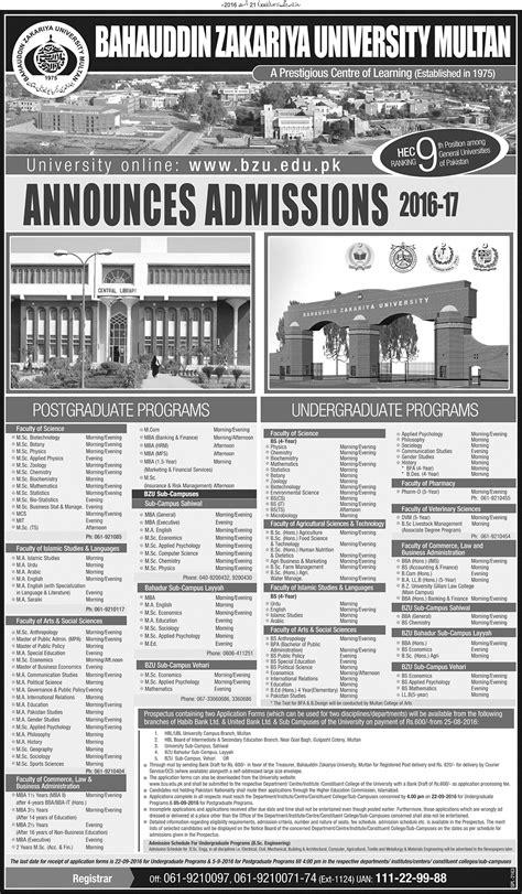 Bzu Mba Admission 2017 by Bzu Bahaudin Zakaria Admission 2017 Paperpks