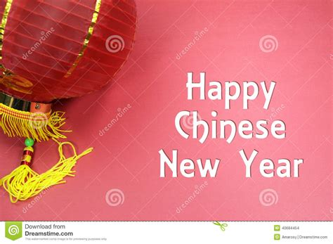 new year traditional greetings happy new year text greeting