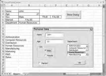 displaying a user form excel 2007 vba engram 9 vba scripts