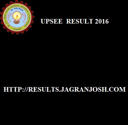 Uptu Mba Result 2016 17 by Upsee Result 2016 Announced By Aktu Today At Www Upresults