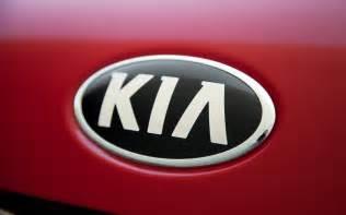Kia Soul Emblem 2013 Kia Soul Emblem Photo 46048281 Automotive