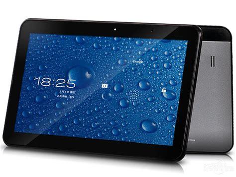 Tablet Cina Terbaru sebuah perusahaan di cina meluncurkan tablet paling awet di dunia