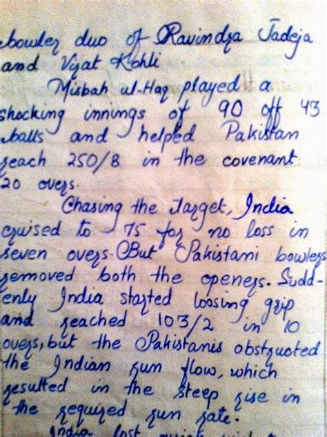 A Cricket Match Essay In by Quotations On Cricket Match Essay Illustrationessays Web Fc2