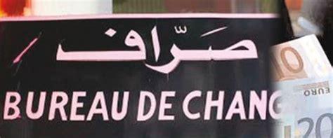 bureau de change devise les bureaux de change r 233 autoris 233 s 224 acheter et vendre des