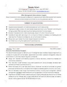 in resume what is skill ebook database