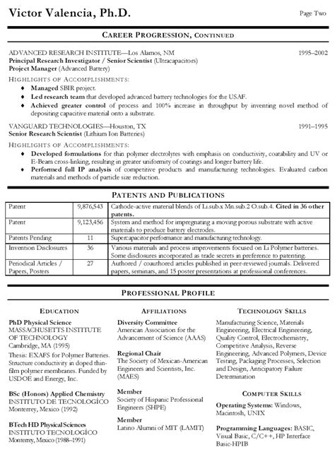 technical resume formats technology resume exles