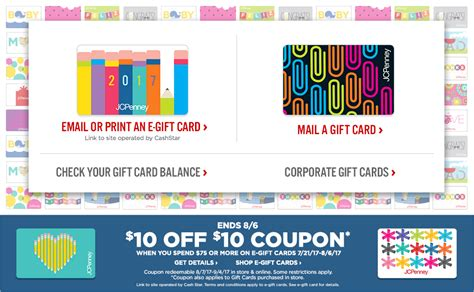 Jcpenney Gift Card Balance Checker - check jcp gift card balance online lamoureph blog