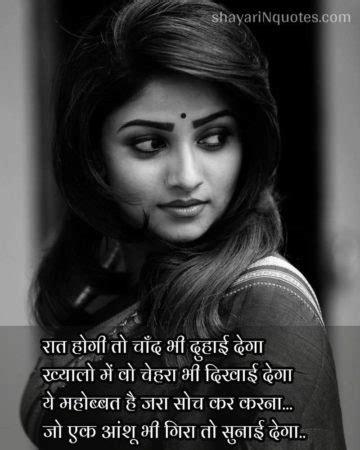 Dil Ki Dastan | Love Shayari | Love Status | Love Quotes