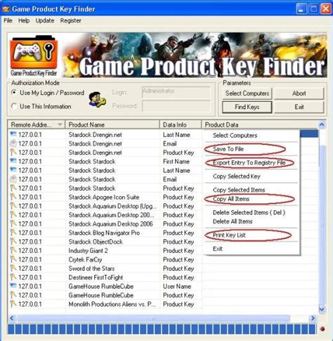 fortnite order id product key finder free and software