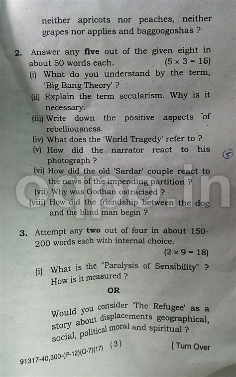 paper pattern english 1st year mdu distance b a first year english old question paper 2017