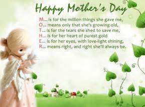 mothers day messages 2017 happy mothers day messages 2017