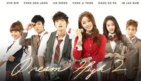 Dream High 2 Cast   dream high 2 드림하이 2 watch full episodes free on dramafever
