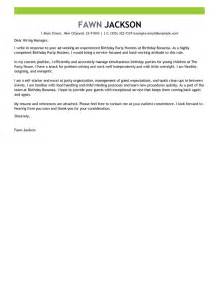 birthday party host cover letter examples media