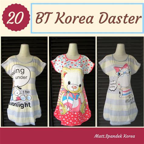 Daster Daster Murah Baju Tidur konveksi baju tidur korea dewasa daster murah 20ribuan