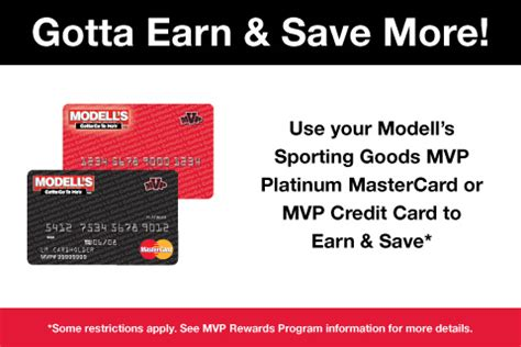 Modells Gift Card - modells credit card apply online