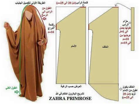 Abaya Special Idul Fitri abaya pinteres