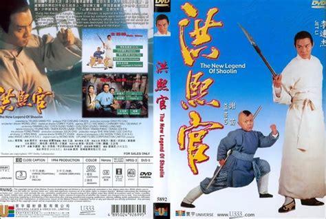film jet li subtitle indonesia jet li legend of the red dragon subtitle indonesia