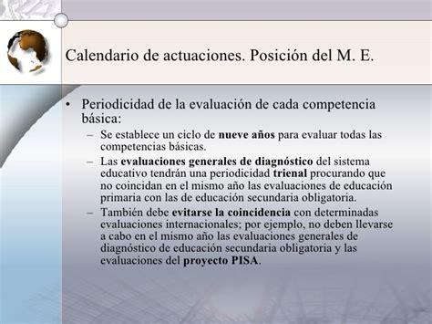 ministerio de educacion cada ano habra evaluaciones de ascenso de hacia una educacion para la adquisici 243 n de las competencias