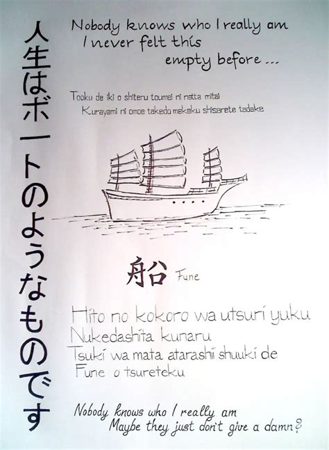 if you buy me a boat lyrics life is like a boat by me you we on deviantart