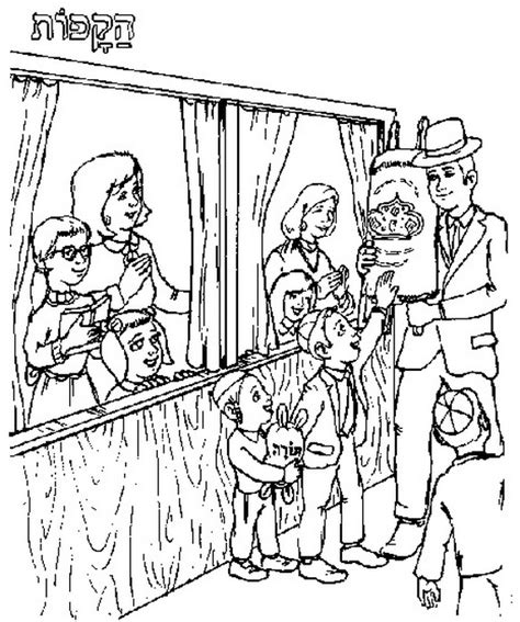 coloring pages of extended family free coloring pages of extended family